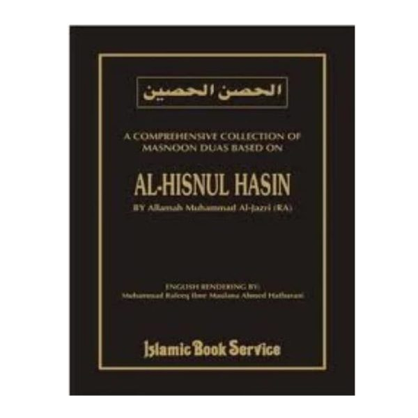 Al-Hisnul Hasin is a Compilation of the Supplications of our Prophet (SAW)