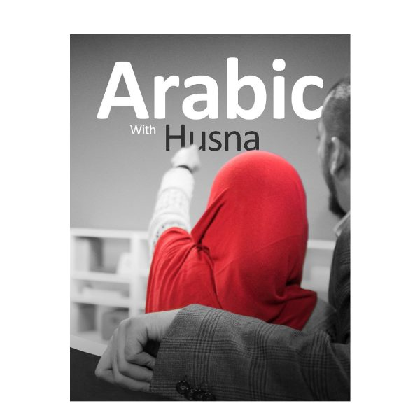 Arabic With Husna part 1