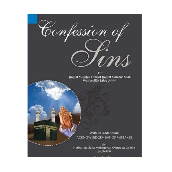 Confessions of sins