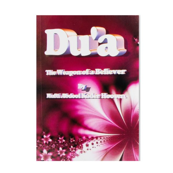 Du'a the weapon of a beliver