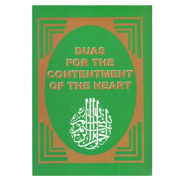 Duas for the Contentment of the Heart