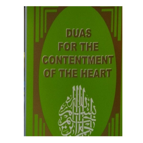 Duas for the contentment of the heart pocket size