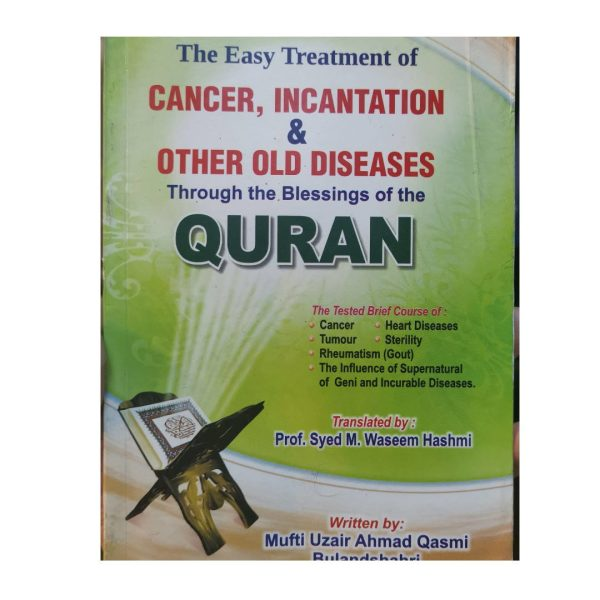 Easy treatment of cancer through the blessings of the Quraan