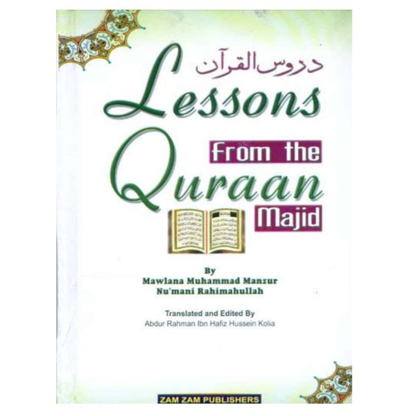 Lessons from the Quran majeed