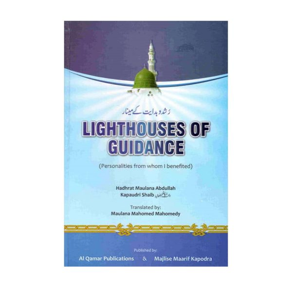 Lighthouses Of Guidance
