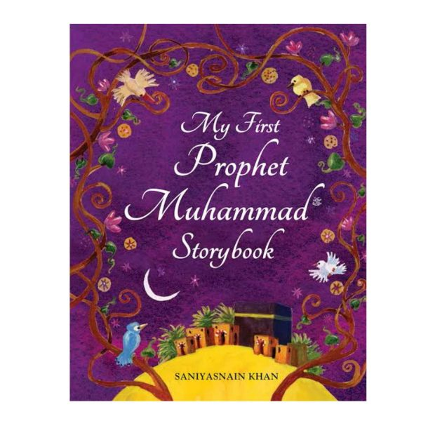 My First Prophet Muhammed (SAW) storybook