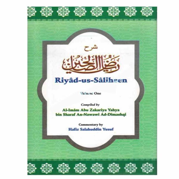 Riyad-Us-Saliheen (2 Vol. Set) Hardcover with commentary