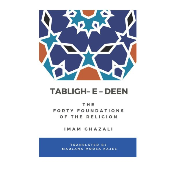 Tabligh – e – Deen: The Forty foundations of the Religion Imam Ghazali