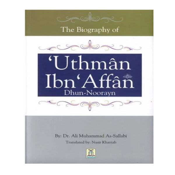 The Biography of Biography of Uthman Ibn Affan