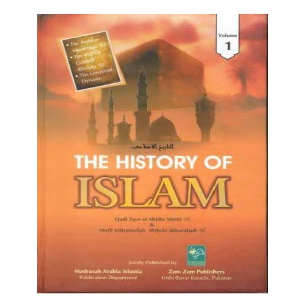 The History of Islam (2 vol)