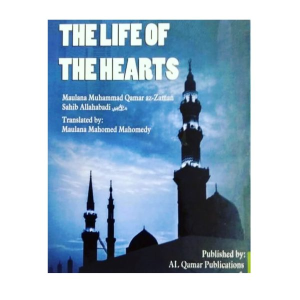 The Life of The Hearts