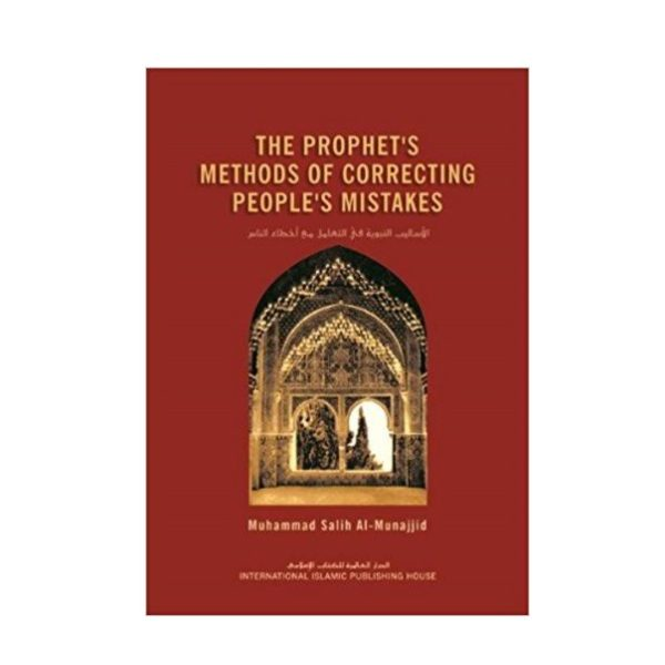 The Prophet (SAW) Method of Correcting People's Mistakes