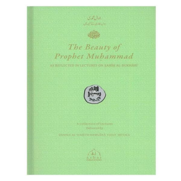 The beauty of Prophet Muhammad (saw) 2 vol