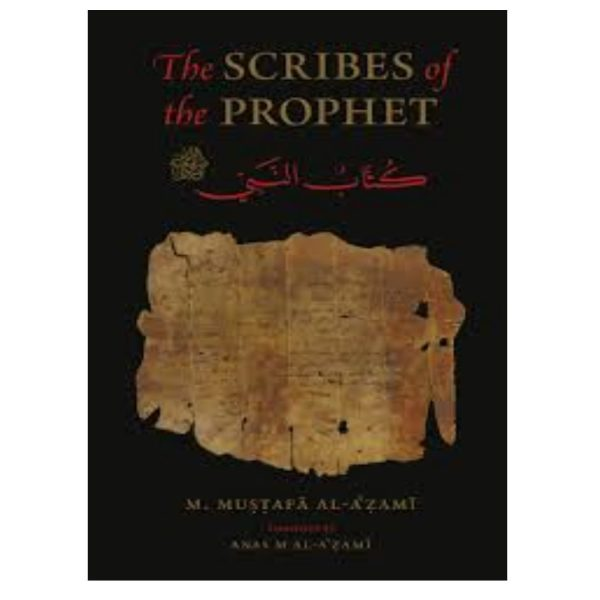 The scribes of the Prophet (saw)