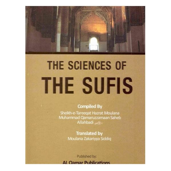 a science of the sufis