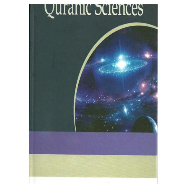h approach to the quraanic science