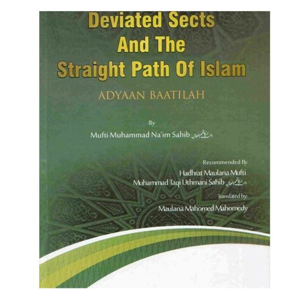 deviated sects and the straight path