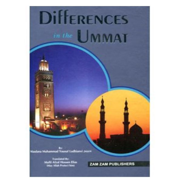 differences in the Umat