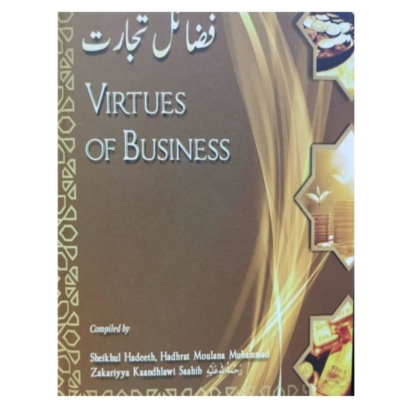 virtues of business